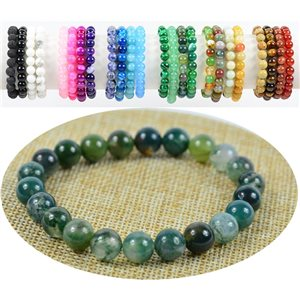8mm Aquatic Agate Stone Beads Bracelet on elastic thread 76894