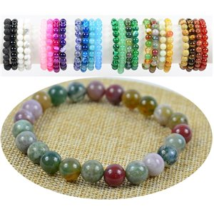 Pearl beads 8mm stone Jasper Heliotrope on elastic thread 76897