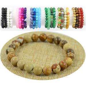 Pearl Bracelet 8mm Jasper Stone Landscape on Elastic Thread 76900